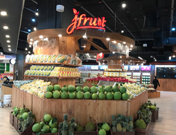 J fruit @ Show DC